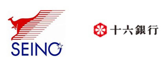 セイノーHDと十六銀行のロゴマーク