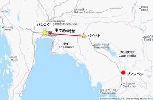 20191216toyotatusyo 520x341 - 豊田通商/カンボジア進出企業に物流・通関サービス提供