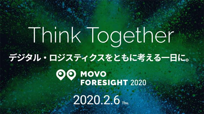 「MOVO FORESITE 2020」