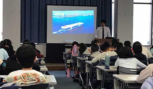 20191218mol 520x303 - 商船三井/相模女子大小学部の課外授業に航海士派遣