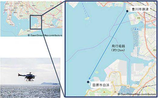 20191225nedo 520x322 - NEDO等/離島間物流実現へ、三河湾上で無人航空機を試験飛行
