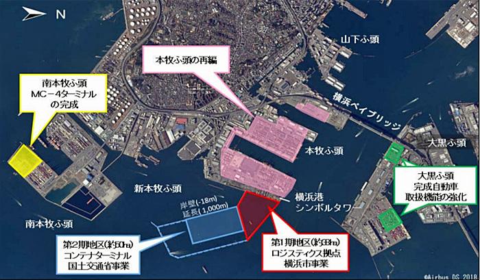 横浜港の物流機能強化