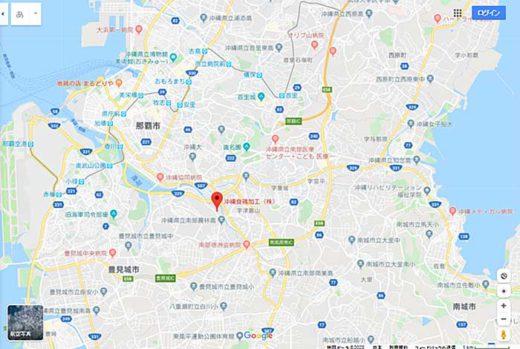 20200110ryukyu1 520x349 - 琉球海運/沖縄最大級の物流センター建設、イオン琉球等入居