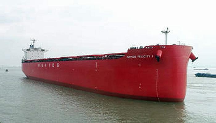 20200117kawasakig - 川崎重工/ばら積み運搬船を「LEPTA SHIPPING」に引き渡し