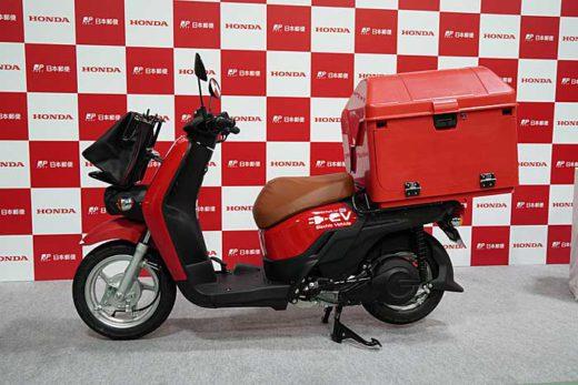 20200117yubin 520x347 - 日本郵便/新宿でEVバイク始動、20年度末までに2200台導入