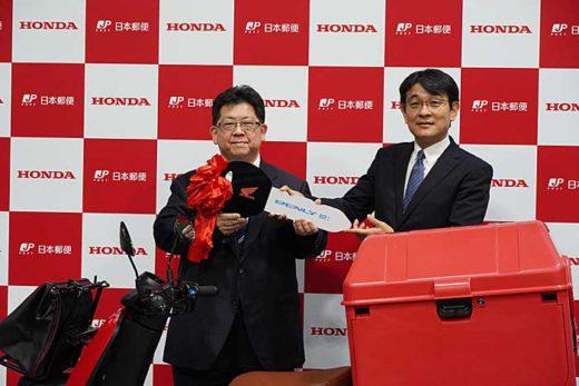 20200117yubin1 520x347 - 日本郵便/新宿でEVバイク始動、20年度末までに2200台導入
