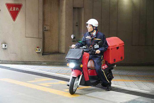 20200117yubin2 520x347 - 日本郵便/新宿でEVバイク始動、20年度末までに2200台導入