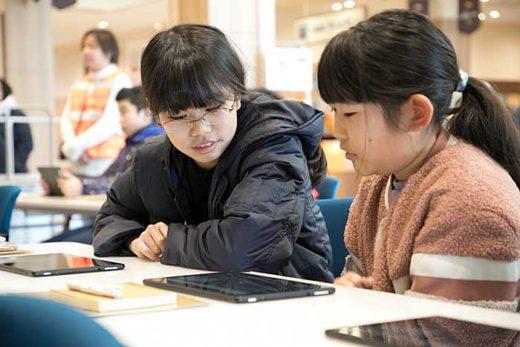 20200120amazon 520x347 - アマゾン/岩手県陸前高田市の小学生が物流施設の職業体験