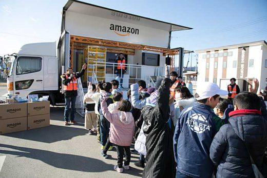 20200120amazon2 520x347 - アマゾン/岩手県陸前高田市の小学生が物流施設の職業体験