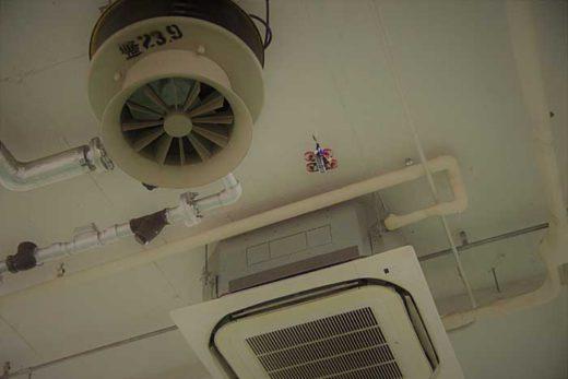20200123trc1 520x347 - 東京流通センター/物流施設運営・管理に小型ドローン