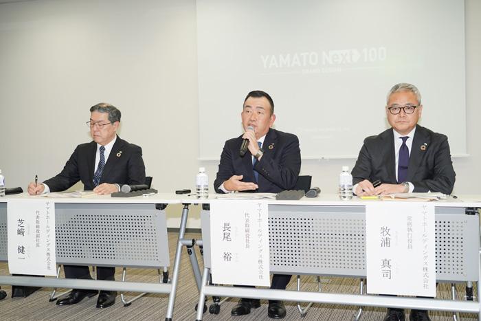 左からヤマトHDの芝崎健一副社長、長尾裕社長、牧浦真司常務執行役員