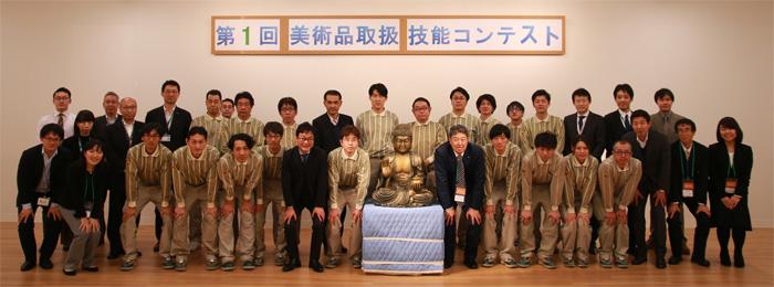 20200128ygl3 - ヤマトGL/初の美術品取扱技能コンテストを開催
