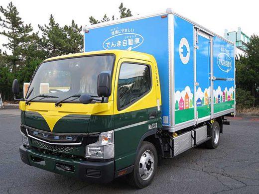 20200129kanda 520x390 - カンダHD/三菱ふそう製EVトラック「eCanter」導入