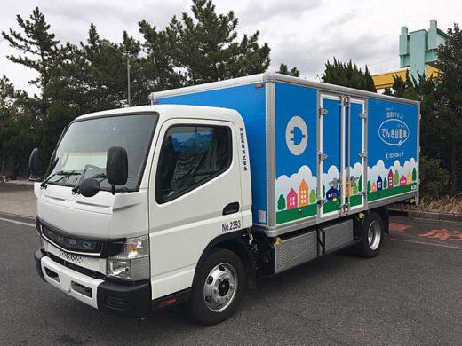 20200129kanda1 520x390 - カンダHD/三菱ふそう製EVトラック「eCanter」導入