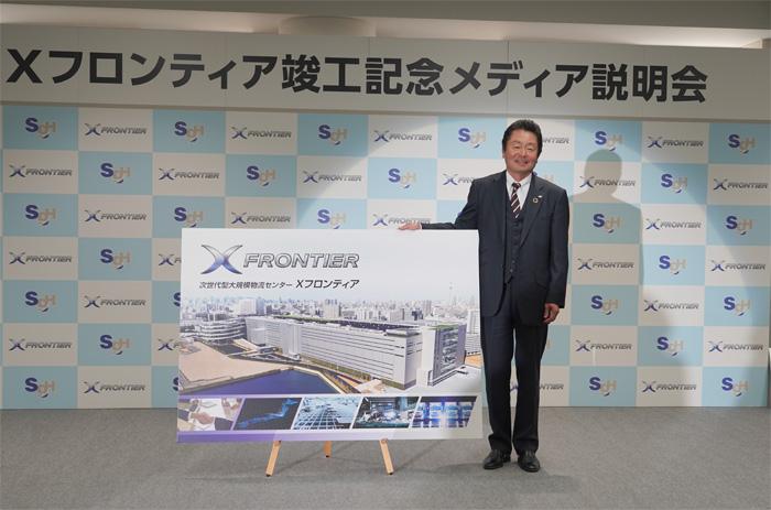 20200129sghd6 - SGHD/17.1万m2の次世代型大型物流施設を江東区新砂で竣工
