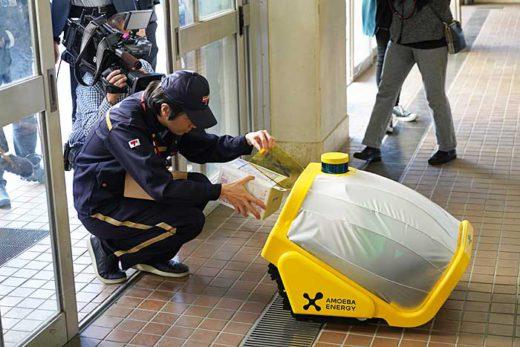 20200130amoeba6 520x347 - Amoeba Energy、日本郵便/ロボットによる連続置き配に成功