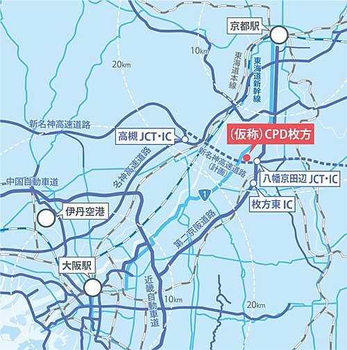 20200131cpd - CPD、東急不動産など/大阪府枚方市で8.2万m2物流施設着工