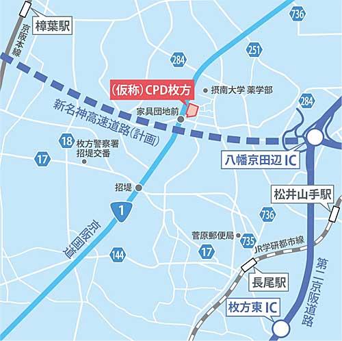 20200131cpd1 - CPD、東急不動産など/大阪府枚方市で8.2万m2物流施設着工