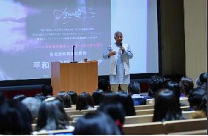 特別講義 ムハマド・ユヌス博士の講演会「平和・貧困・メディア」の様子
