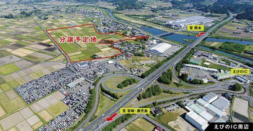 20200203ebino1 520x271 - 宮崎県えびの市/九州道IC至近の産業団地で進出企業募集中