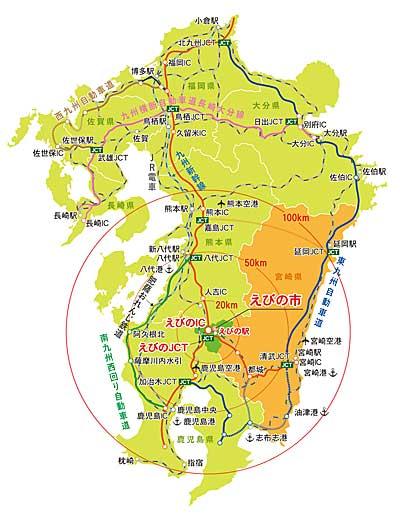 20200203ebino2 - 宮崎県えびの市/九州道IC至近の産業団地で進出企業募集中