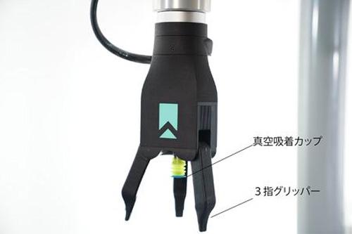 20200204okamura2 - オカムラ/米国企業のロボットピースピッキングシステムを発売
