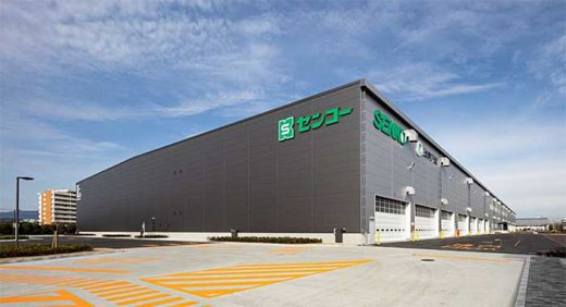 20200205nittetsukowa 520x282 - 日鉄興和不動産/兵庫県尼崎市でセンコーの専用物流施設竣工