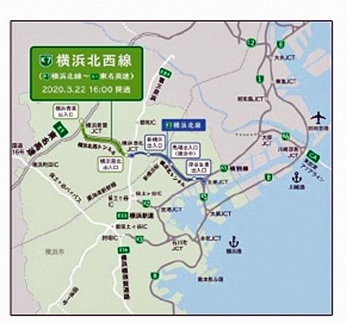横浜北西線広域図