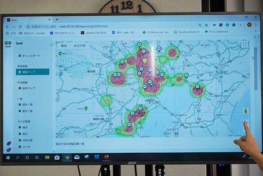 20200210hacobu2 520x347 - Hacobu/物流資材の滞留や紛失を可視化、4月にサービス開始