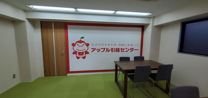 名古屋本社内部の様子