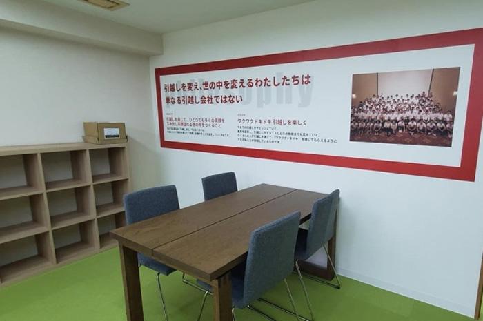 別角度からの名古屋本社内部の様子