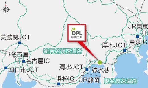 20200213daiwa1 520x309 - 大和ハウス/2月28日開催、静岡県富士市の物流施設で現場見学会