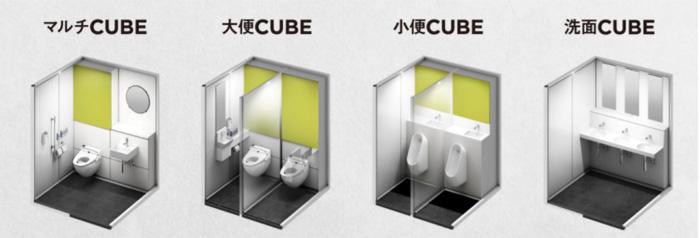 20200213lixil - LIXIL/物流センター向けにトイレ空間を丸ごとレンタル・リース