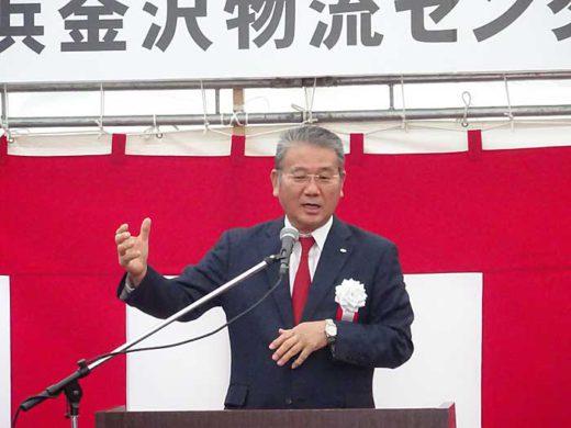 鎌田 正彦