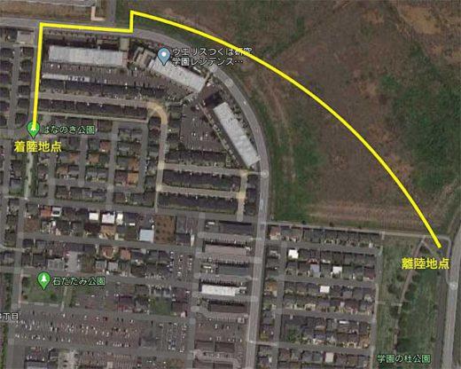 20200218truebizon 520x416 - トルビズオン/つくば市の住宅地でドローン配送実証実験