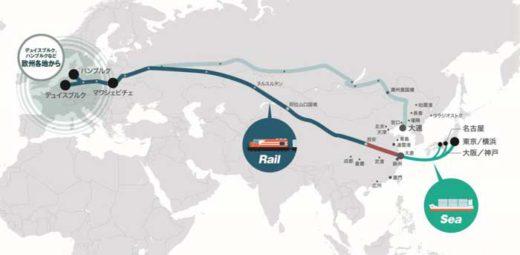 20200219nittsu2 520x255 - 日通/中国・太倉経由の欧州発日本向けRAIL&SEA複合輸送開始