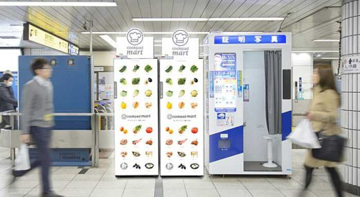 20200220metro 520x284 - 東京メトロ/半蔵門線「大手町駅」に生鮮宅配ボックス設置