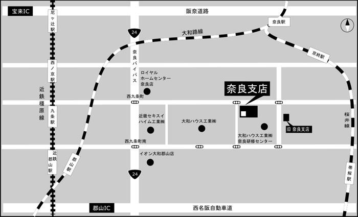 20200225daiwa2 - 大和物流/奈良支店を移転、2月25日から営業開始