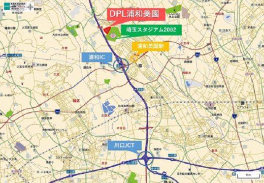 20200227daiwa2 520x360 - 大和ハウス/埼玉スタジアム隣に9.2万m2物流施設着工