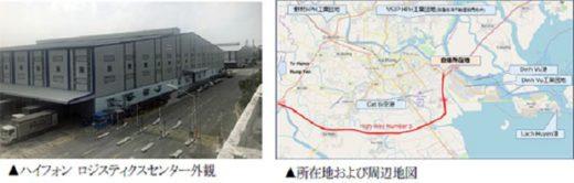 20200227hankyu 520x166 - 阪急阪神エクスプレス/ベトナム法人がハイフォンに新倉庫