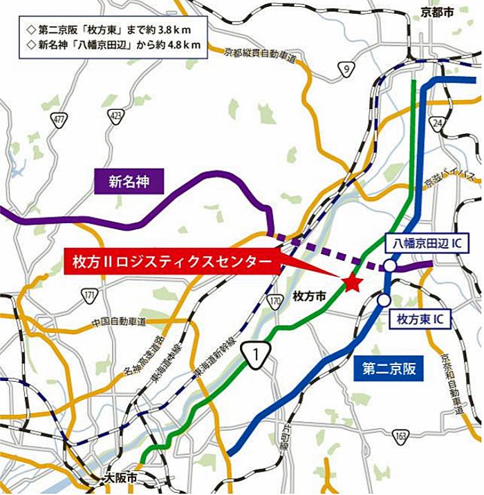 20200227orix28 - オリックス/大阪府枚方市の好立地に5.7万m2の物流施設竣工