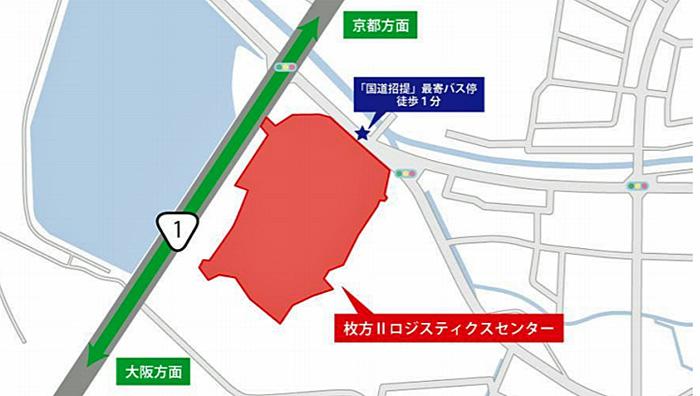 20200227orix29 - オリックス/大阪府枚方市の好立地に5.7万m2の物流施設竣工