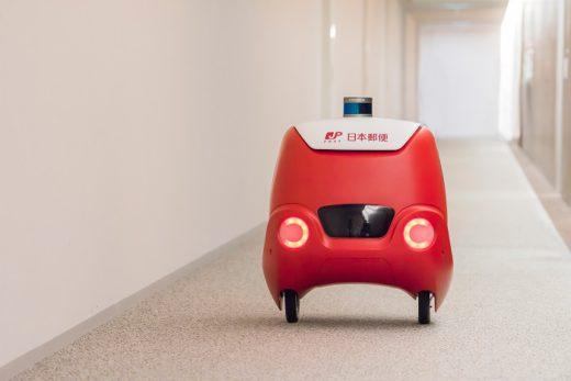 20200303yubin1 520x347 - 日本郵便/東京・大手町の本社でロボットが社内便配送