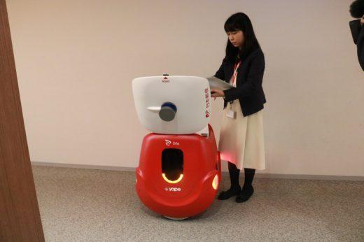 20200303yubin3 520x346 - 日本郵便/東京・大手町の本社でロボットが社内便配送