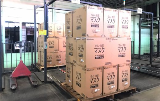 20200304iris 520x328 - アイリスオーヤマ/政府要請でマスク100万枚提供、日本郵便が配達