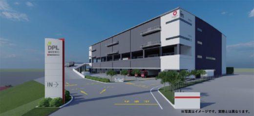 20200306daiwa 520x238 - 大和ハウス/九州道「福岡IC」周辺に3.1万m2物流施設
