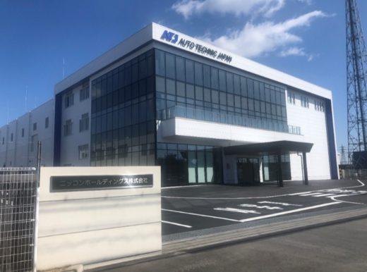 20200311nikkon 520x386 - ニッコンHD/グループ会社が自動車研究開発テスト施設竣工