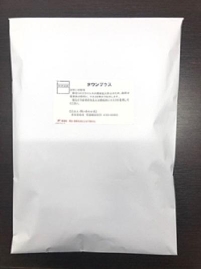 20200311yubion - 日本郵便/北海道で政府調達マスク配達の第2弾開始
