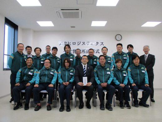 20200318asahi 520x390 - アサヒロジスティクス/中部初の営業所を愛知県一宮市に開設