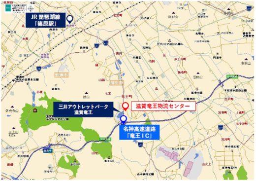 20200401daiwa2 520x367 - 大和物流/物流施設を滋賀県竜王町で竣工、湖南市では建替決定